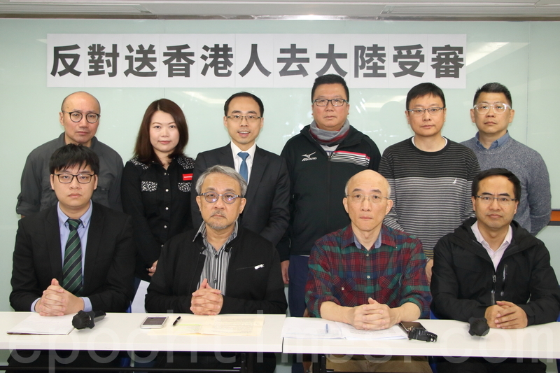 學術自由學者聯盟上月底發起聯署,反對港府修改《逃犯條例》,全球已有19個專業團體加入聯署。(蔡雯文/大紀元)
