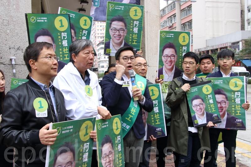 大南補選 民主派李國權洗樓受阻