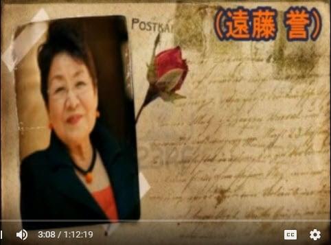 日本學者遠藤譽近日出版的《毛澤東勾結日軍的真相》一書中文版揭露了毛澤東勾結日軍的真相。(視頻截圖)