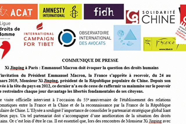 十多家人權組織呼籲馬克龍與習近平公開談論人權,2019年3月。(網絡截圖)