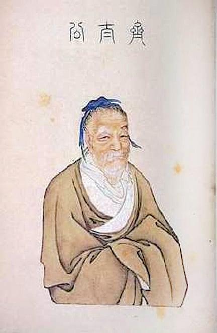 姜子牙 (國學網)
