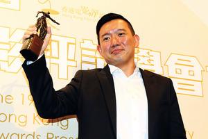 傘運遭大陸封殺 杜汶澤:香港就是台灣的鏡子