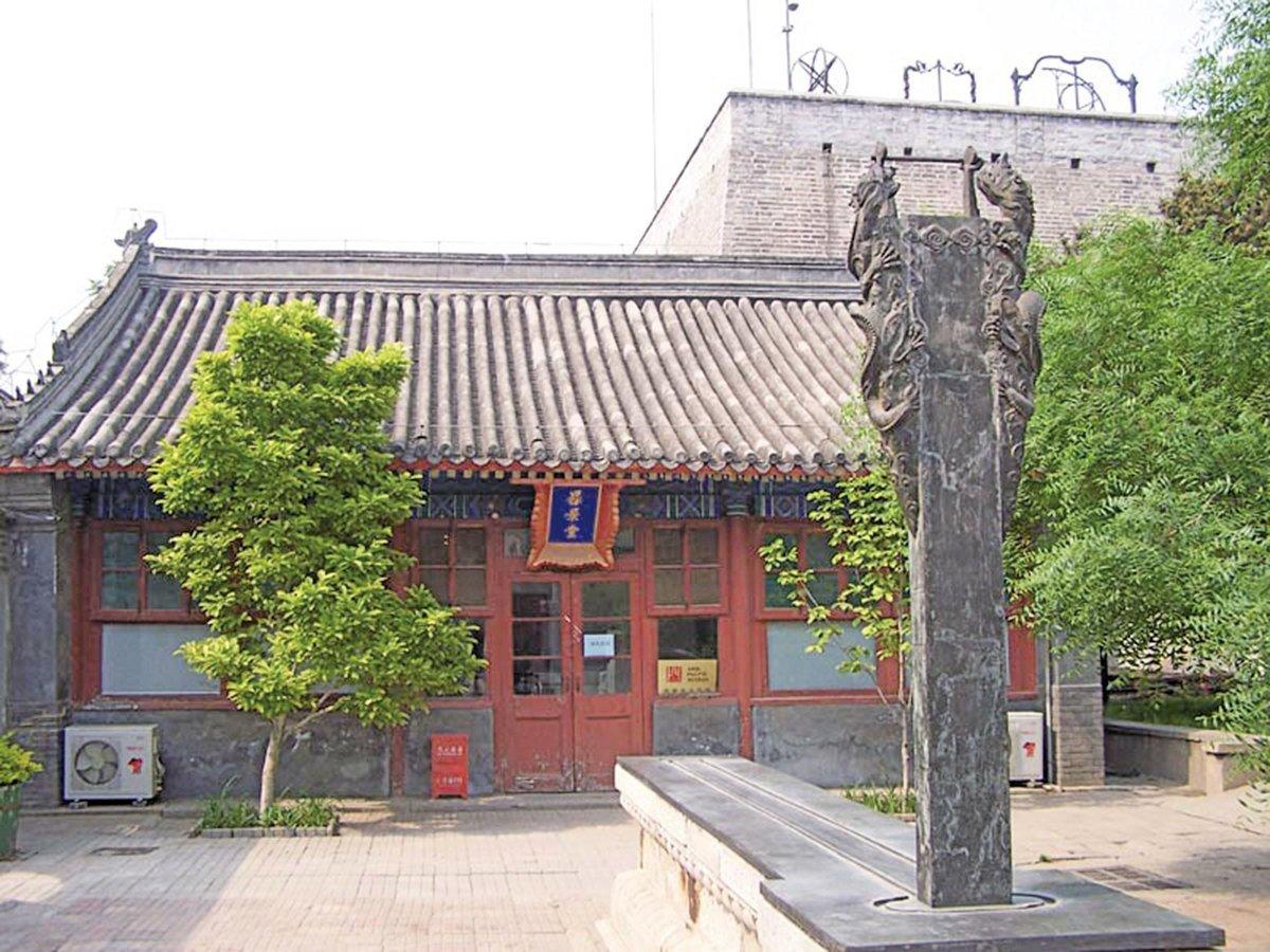 北京古觀象台的圭表。(公有領域)