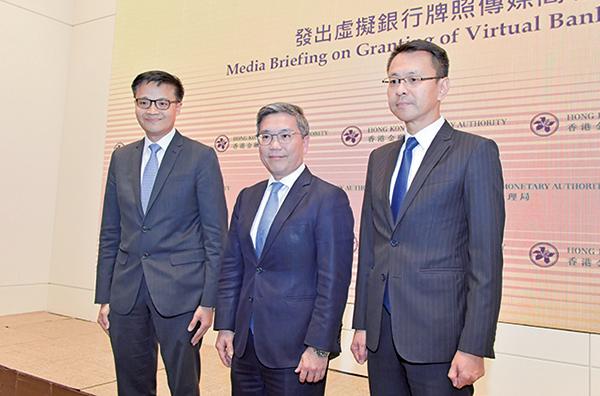 (左起)金管局助理總裁(銀行監理)陳景宏、副總裁阮國恒、助理總裁(銀行操守)歐毓麟出席記者會。(郭威利/大紀元)