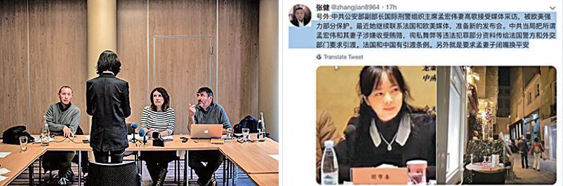 今年1月18日,孟妻高歌向法國政府申請政治庇護。左圖為她去年10月,接受法媒採訪時拒露正面。(JEFF PACHOUD/AFP)右圖為她被起底,被貼出正面照。(網絡截圖)