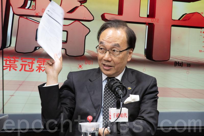 梁家傑昨日在電台節目表示,《逃犯條例》訂明不適用於中國其它部份,是因為港人不信任大陸的司法制度,他又質疑修例最終目的是將港人送往大陸受審。(蔡雯文/大紀元)