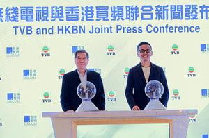 TVB將裁350人 評論員:香港經濟被中共拖垮