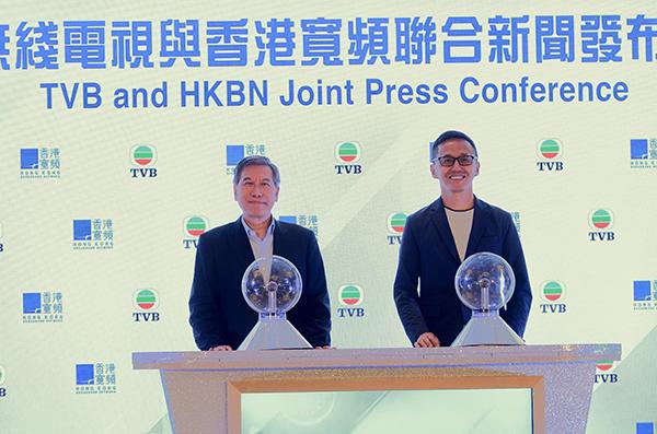 TVB與香港寬頻合推優惠