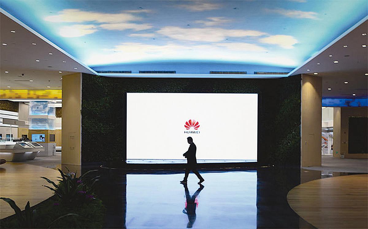 孟晚舟的結局和華為的殘局,應該不出乎預料。圖為華為展示廳。(Getty Images)