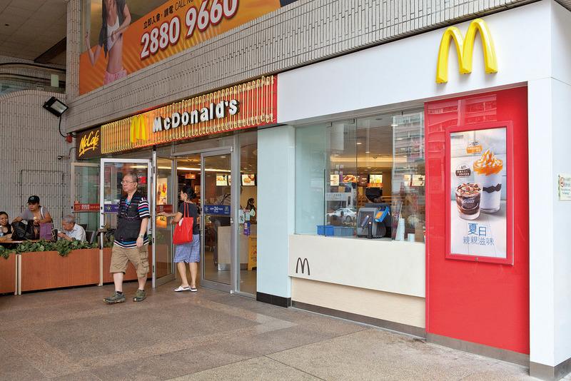 麥當勞售中港特許經營 傳多家大陸企業入標