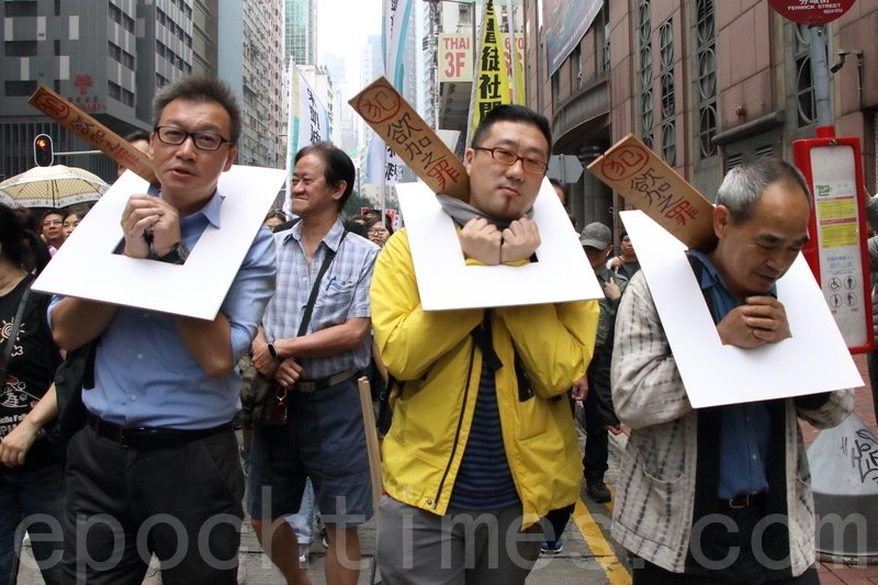 國際特赦發公開信促撤修例