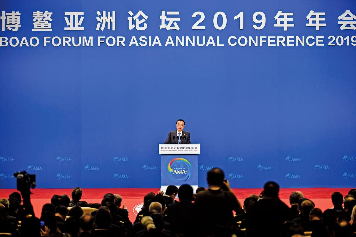 中共國務院總理李克強3月28日在博鰲亞洲論壇講話。(Getty Images)