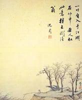 重溫經典《封神演義》: 渭水垂釣的姜子牙 (上)