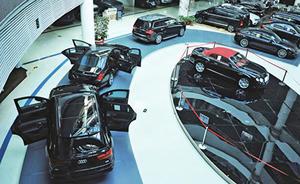 對美生產汽車中國仍暫停加徵額外關稅