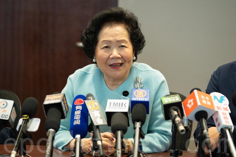 陳方安生表示,美國國會對是否取消《香港關係法》已亮起紅燈。(李逸/大紀元)