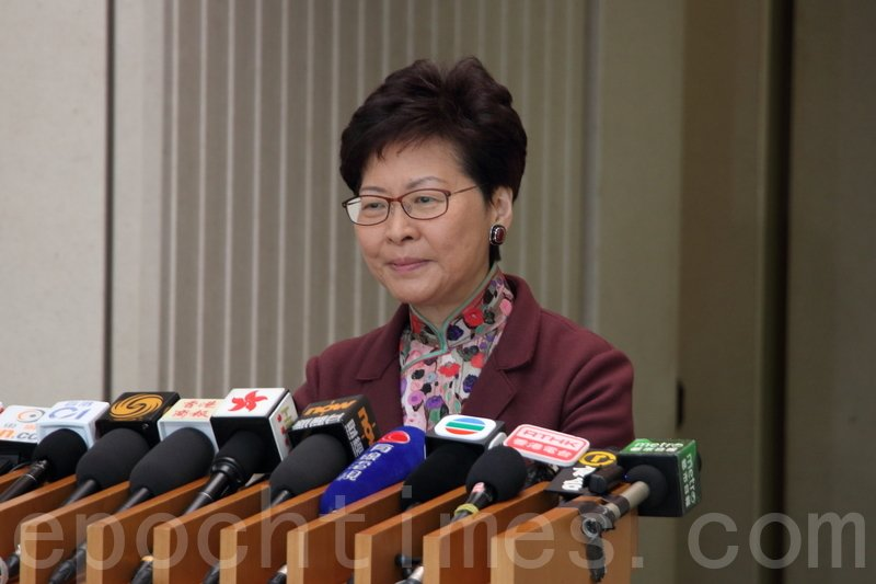 林鄭月娥不會回應劉鑾雄提出司法覆核一事。(蔡雯文/大紀元)