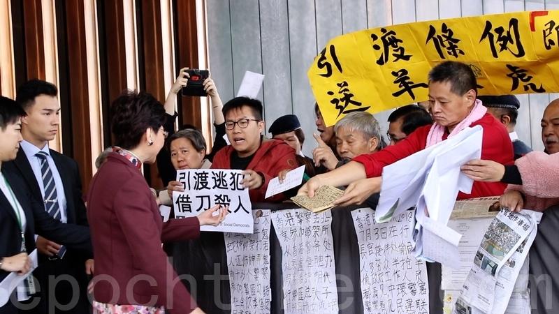 政黨抗議林鄭堅持修例