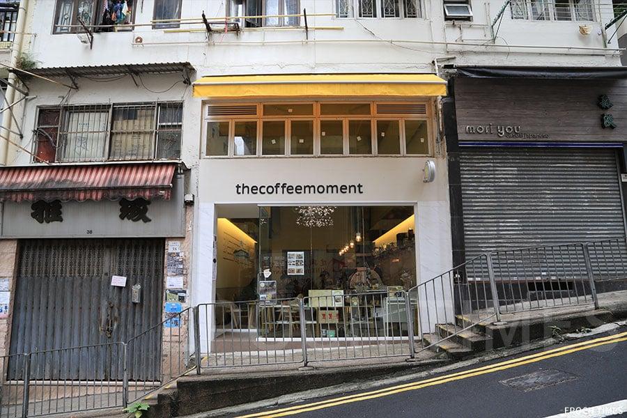 thecoffeemoment位於西營盤東邊街。(陳仲明/大紀元)