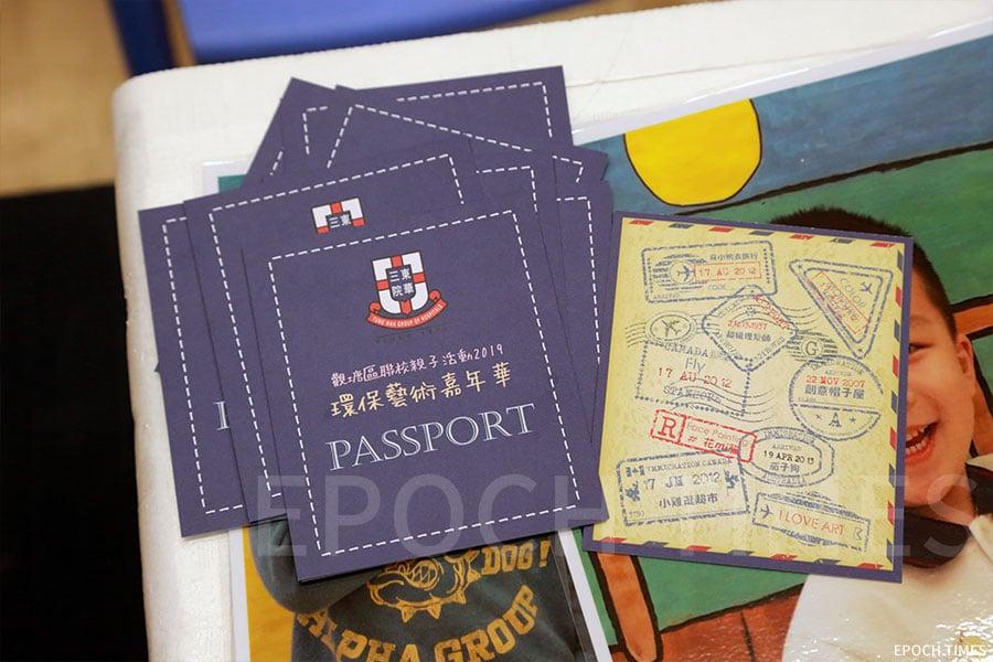 小朋友們從繪本走入現實,拿著「護照」在「機場」的櫃檯登記,飛往各地「旅行」。(陳仲明/大紀元)