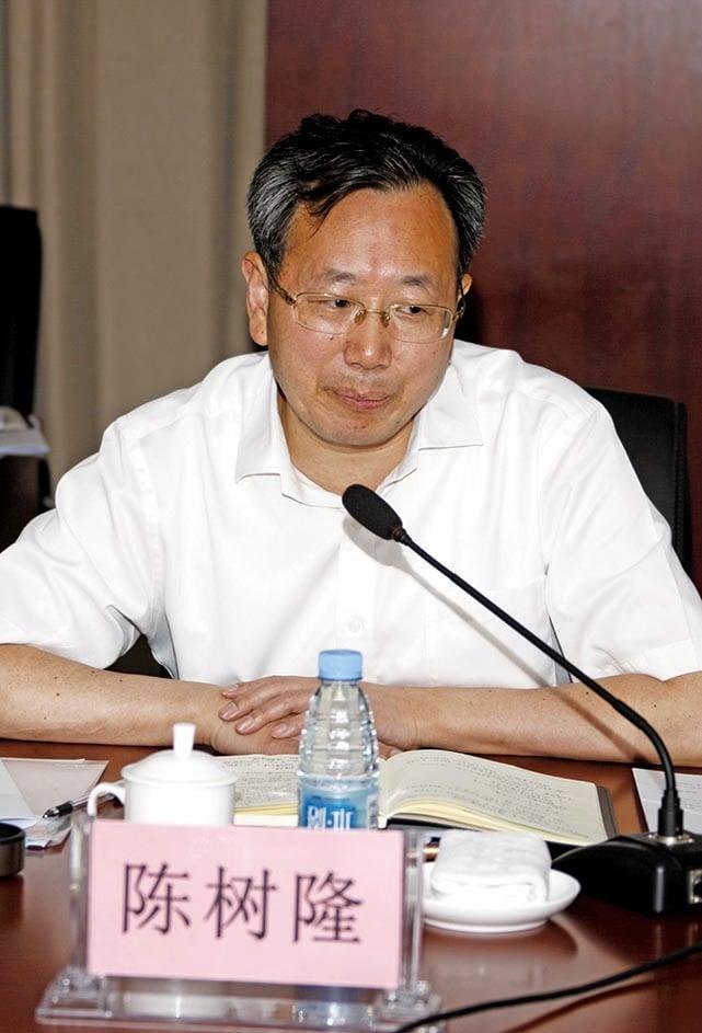 安徽原副省長判囚終身 涉33億罰1.7億 藉港股洗錢2600萬