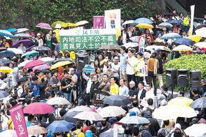 大陸法律受制於中共 不能保護人權與自由