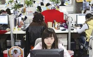 員工爆「每天工作11小時」遭搜狗CEO怒懟