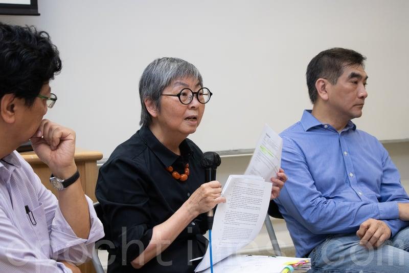 吳靄儀在開場白就已點出因為大陸沒有公平審訊,香港難以和大陸訂立引渡協議。(蔡雯文/大紀元)