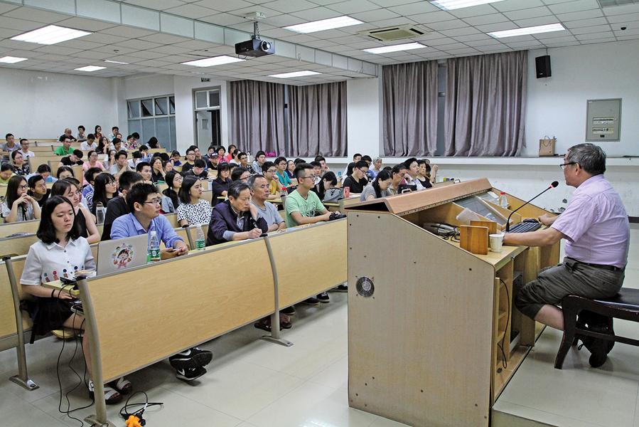 再有清華學生舉報老師「反黨」