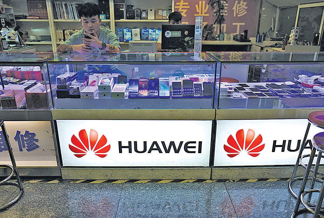上海一家店里的華為標誌。(Getty Images)