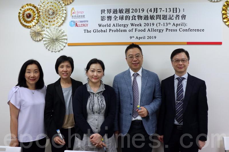 香港過敏協會促請政府制訂措施協助食物過敏患者,又呼籲市民關注過敏患者的需求。(黃曉翔/大紀元)
