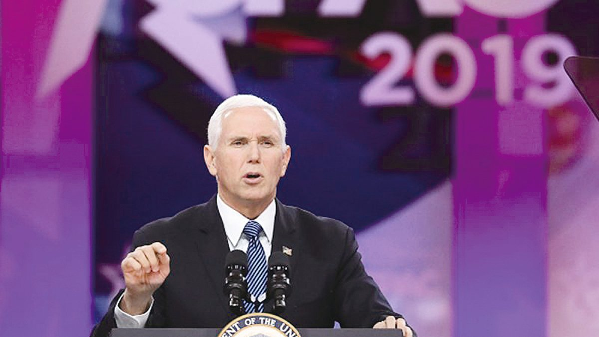 美國副總統彭斯3月30日在對宗教界領袖發表講話中說,自1999年以來,中共每年都被美國國務院列為進行宗教迫害的國家。(Mark Wilson/Getty Images)