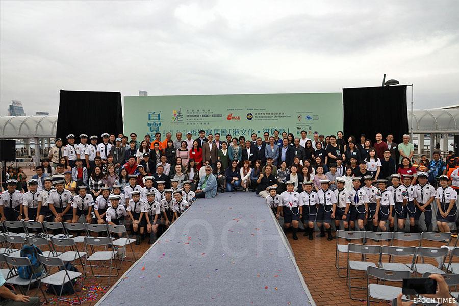 香港賽馬會「港文化.港創意」開幕禮大合照。(陳仲明/大紀元)