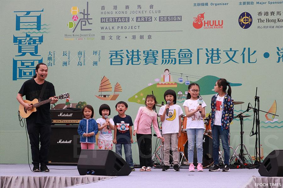 香港賽馬會「港文化.港創意」開幕禮上的兒童合唱表演。(陳仲明/大紀元)