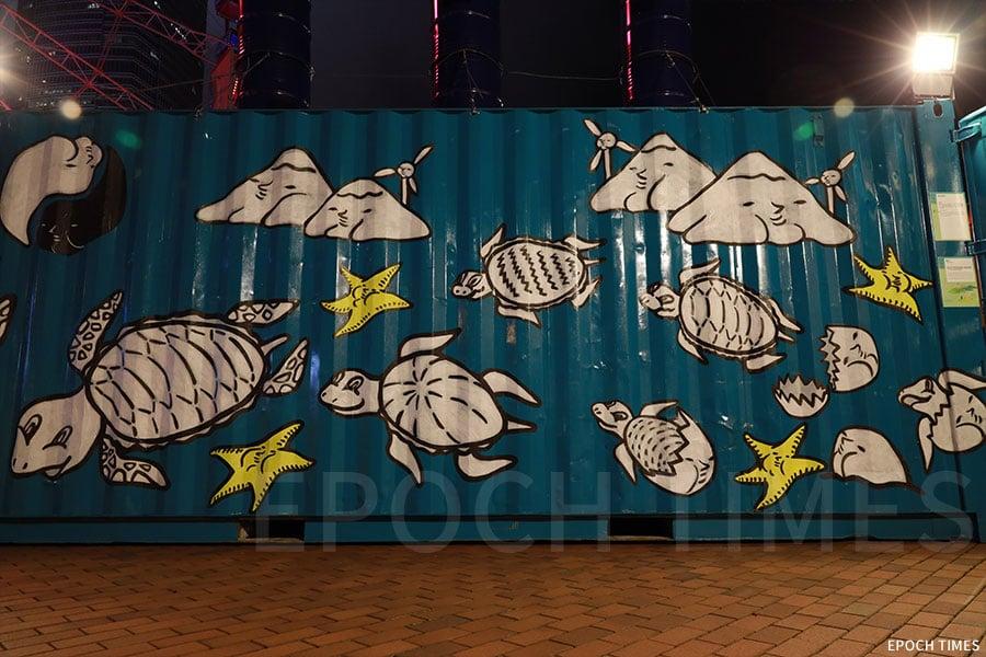 藝術家以南丫島綠海龜為題進行創作。(陳仲明/大紀元)