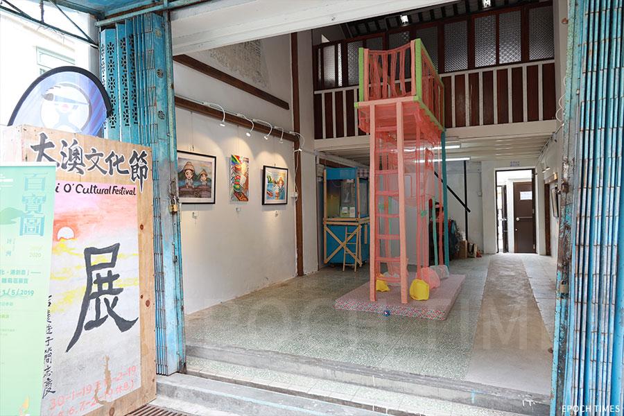 以大澳棚屋為主題的展品在大澳文化協會中展出。(陳仲明/大紀元)