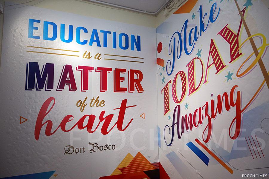 鮑思高(Don Bosco)的名言「Education is a matter of the heart.(教育從心而發)」是李校長的教育理念。(陳仲明/大紀元)