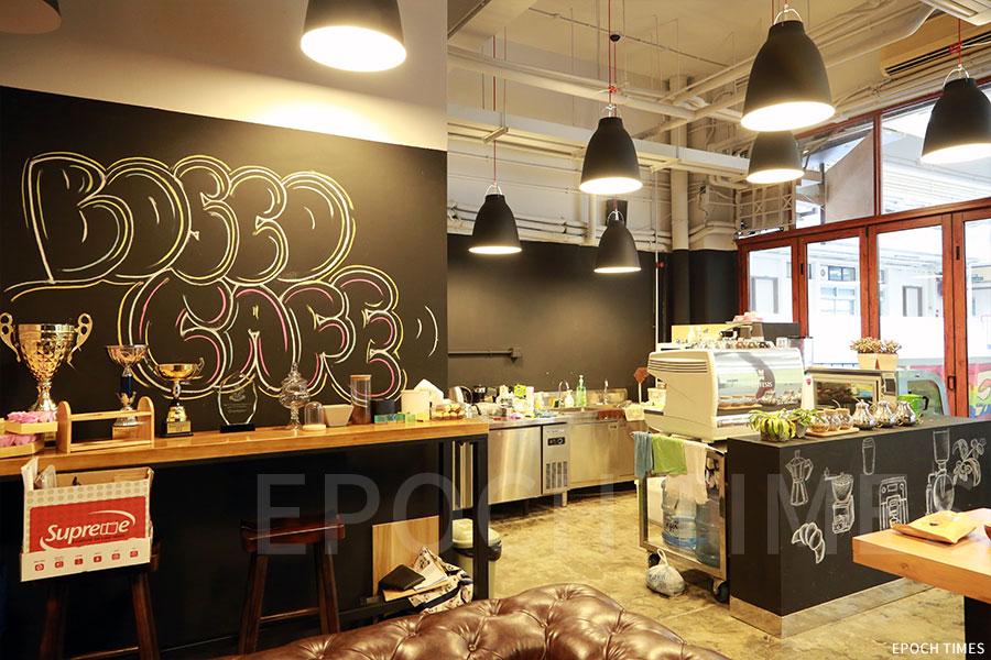 學校的咖啡工作室,配備專業的設施,是培養學生品格的地方。(陳仲明/大紀元)