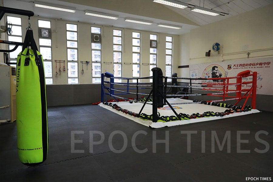 學校的拳擊館。(陳仲明/大紀元)