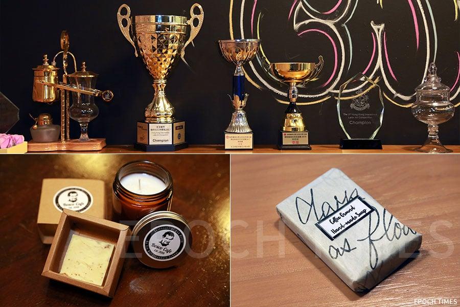上圖:學生們榮獲的咖啡拉花獎項。下圖:學生們製作的手工皂和蠟蠋。(陳仲明/大紀元)