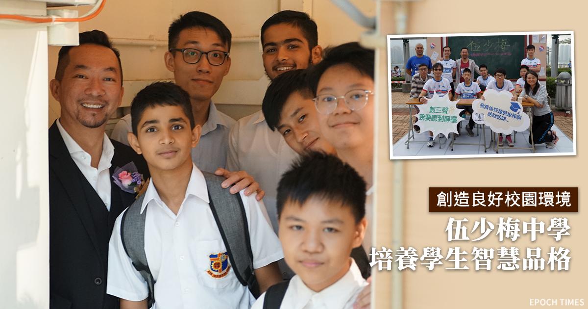 李建文校長(左)相信學校所培養的人才,不僅僅是單方面的學業成績,更在於他們如何做人處事。(受訪者提供)