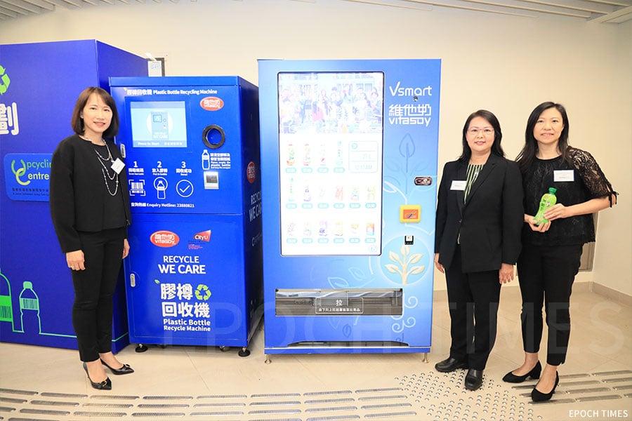 「Vsmart『維他奶』智能飲品售賣機」為全港首部結合膠樽回收獎賞計劃的智能飲品售賣機。(王偉明/大紀元)
