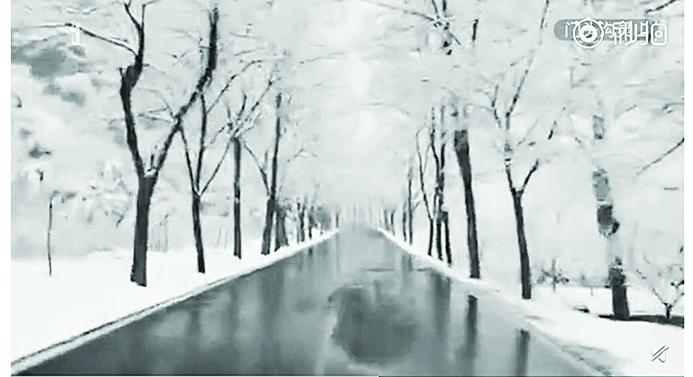 圖為北京門頭溝雪景。(影片截圖)