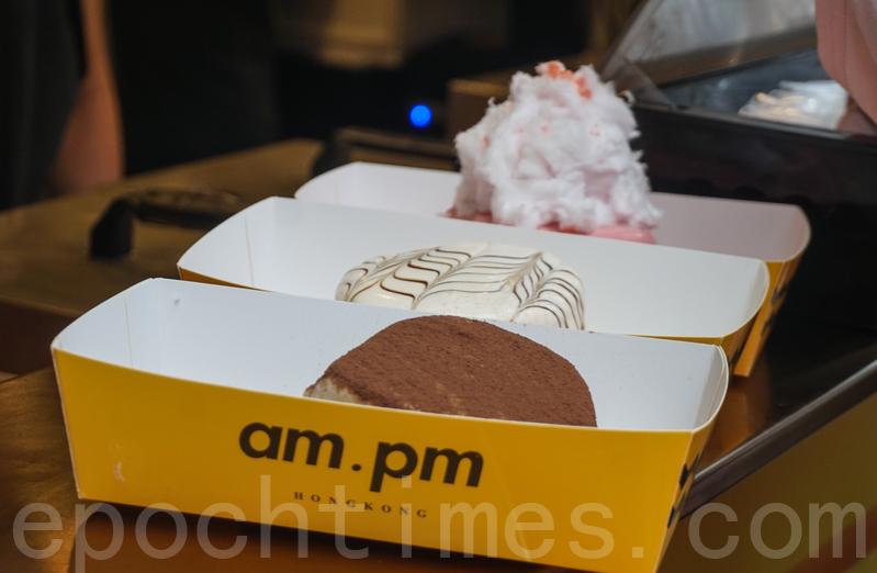 上:莓果梳乎厘、中:黑糖厚鮮奶虎紋梳乎厘、下:tiramisu梳乎厘。
