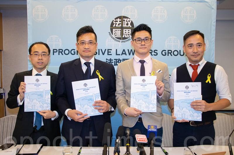 「法政匯思」昨日發表首份香港法治報告,指二月中央政府透過「公函方式」指令特首做事,反映香港法治的最大威脅來自北京。(蔡雯文/大紀元)