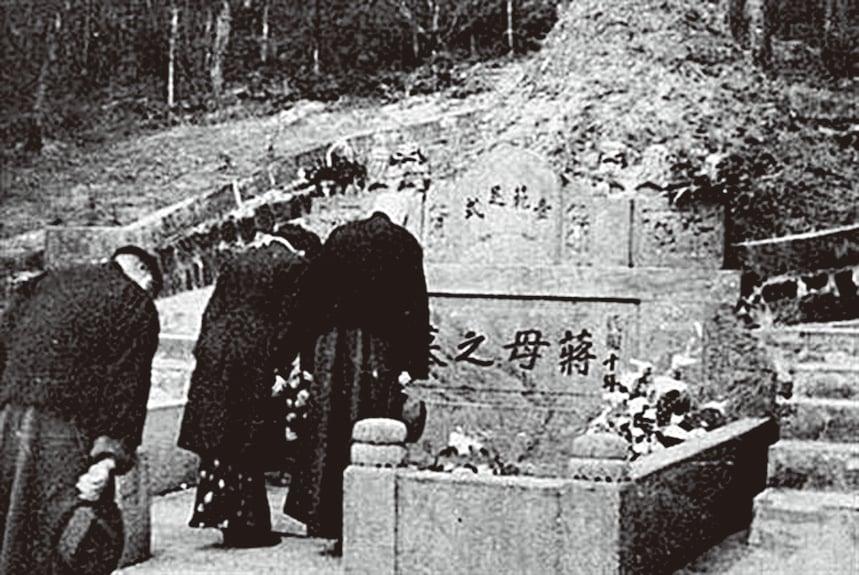 1949年蔣介石夫婦祭掃蔣母王采玉之墓,胡崇賢攝。(公有領域)