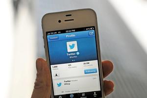 .蘇州電視台高管上推特遭撤職處分