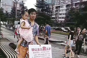 為何中國聽不到 「免費醫療」的呼聲?