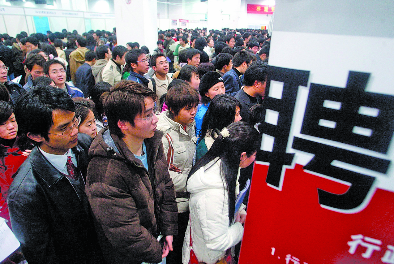在大陸裁員潮下,初入職場年輕人也受到衝擊。圖為中國的一個就業招聘會上,現場擠滿了應聘的年輕人。(大紀元資料室)