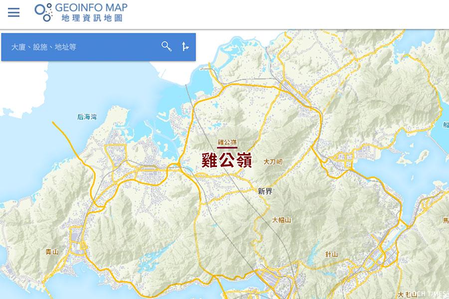 今日的地圖以「雞公嶺」一名概括全山,把舊有的「桂角山」之名覆蓋掉。(網頁擷圖)