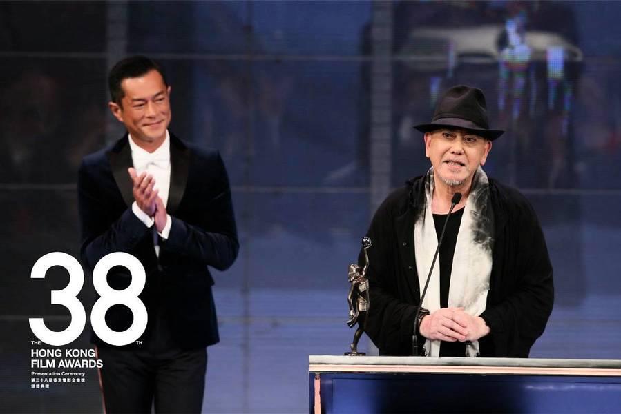 2019香港電影金像獎 Hong Kong Film Awards《無雙》奪最佳電影 黃秋生稱帝 曾美慧孜封后